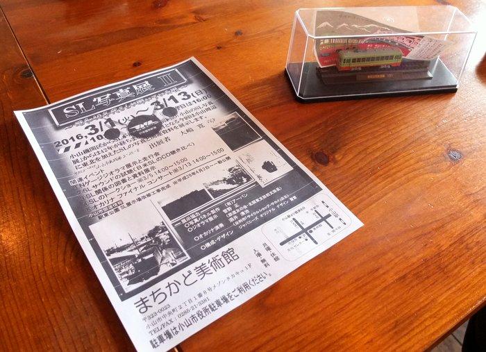 小山市まちかど美術館 「SL写真展Ⅱ」にて日光軌道の写真も展示予定!