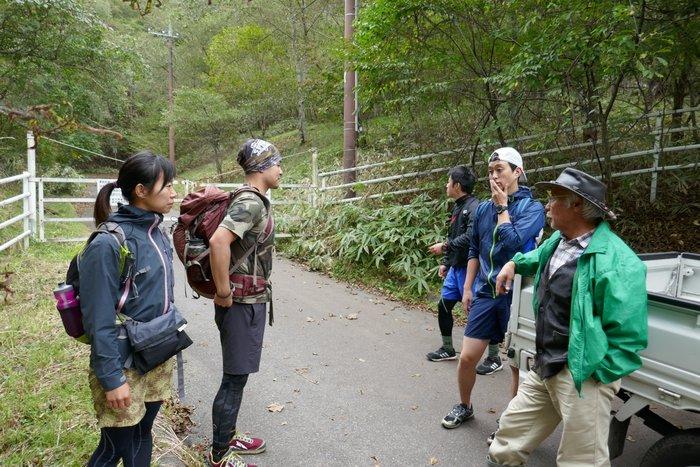 日光国立公園マウンテンランニング大会 2016年11月13日開催!