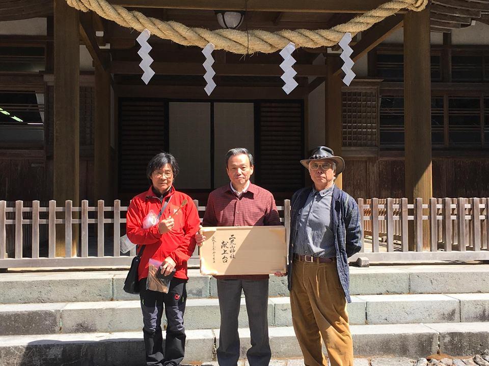 二荒山神社宮司、日光メープル樹液そばを「鶴千年の舞」と命名!
